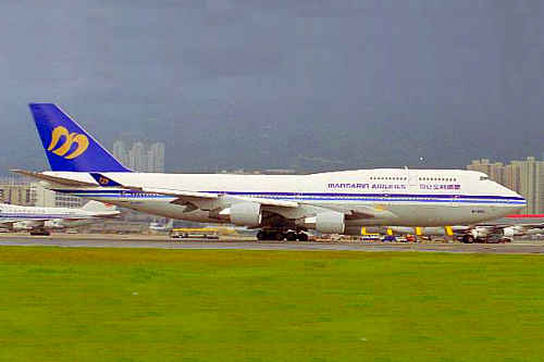 YES_mandarin747-400.jpg