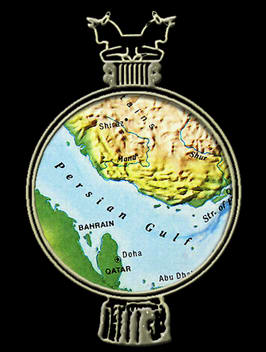 persiangulf_ancientlogo.jpg